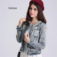 Women's Jackets Women Small Fragrance Beaded Diamond Denim Jacket Female Short Section Slim Wild Jean