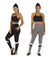Yoga Women's High Waist Fitness Show Thin Hip Lifting Mesh Pocket to Wear Leggings