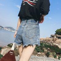 Jeans A-Line Light Color Denim Denim Summer Summer Slip High Waist Grey Super Shorts Gamba larga