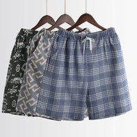 summer men's pajamas teenagers can wear sports single pants men's shorts 6535 combed cotton