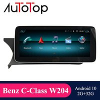 Jugador Autotop Car DVD DVD Navi Android 10.0 para C-Class W204 2011 2012 2013 2014 NTG 4.5 GPS multimedia BT