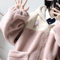 Women's Hoodies & Sweatshirts QWEEK Japanese Kawaii Oversized Zip Up Hoodie Women Soft Girl Hooded Sweatshirt Lamb Wool Coat Pocket Alt Cute