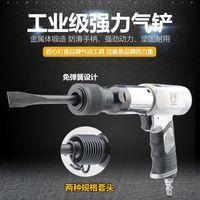 공압 도구 강력한 삽 히트 150/190/250 타입 에어 네일러 끌기 셔닝 총 면도 브레이크 패드