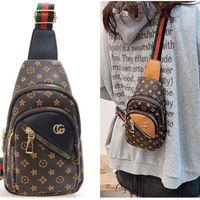 أطفال حقيبة عملة محفظة الأطفال حقائب إمرأة السفر الأزياء البسيطة حمل حقيبة يد حقيبة الظهر الصيف الصيف الصليب المحفظة الترفيه بيع G51WMHG