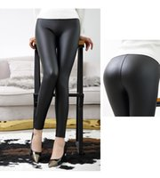 Voociec Couro de Cauda Alta para Mulheres Luz Preta Matt Dunne Fatemme Fitness PU Leggings Sexy Push Up Slender Broek