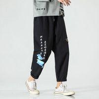 Men's Pants Joggers Leggings Man Black Cotton Comfortable Pant Summer Casual Streetwear Loose Trouser Japanese Trendy Sweatpants