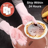 Magic Silicone Gloves Multi-Functional Cleaning Gloves For Household Silicone Washing UsedRepeatedly Kitchens Accessories Tools 210622