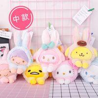 20 cm macio de pelúcia de pelúcia bonecas bonitos anime kawali cães gatos decorar sacos adultos crianças brinquedos meninas presente