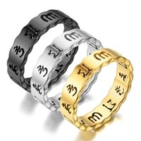 Cluster Rings Stainless Steel Six-character Mantra Ring Fashion Couple Men Women Commemorate Jewelry