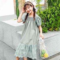Hug me fashion Korean 21 summer short sleeve stitching dress girl princess skirt