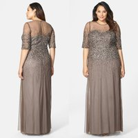 Fashion Sequined Plus Size Evening Dresses With Half Sleeves Sheer Jewel Neckline Mermaid Formal Dress Floor Length Long Prom Gow