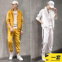 Мужская одежда Smart Guy PU Shuai Костюм с красивыми зрелыми мальчиками носить спортивный спортивный костюм одежду весна и осенний футбол