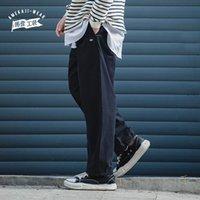 Maden Pantaloni da carico Easy per uomo Sciolto Casual Pocket Rope corda con coulisse Pantaloni Pantaloni Vintage Man Abbigliamento Abbigliamento Uomo