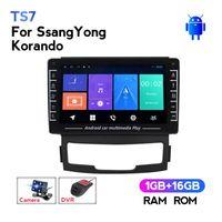Joueur 8inch 1280 * 720 IPS pour Ssangyong Korando 2010 2011 2012 2013 ANDROID Auto Radio Multimedia Support SWC CarPlay BT DVR Caméra Caméra DVD DVD