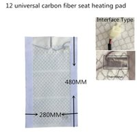 Carbon Fiber Heating Pads Automobiles Heated Seat Wam Autumn And Winter Chair Covers Applies To Any Vehicle 12V Car