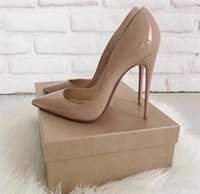 Wholesales Price!!! Women So Kate Styles 8cm 10cm 12cm High Heels Shoes Red Bottom Nude Color Genuine Leather Point Toe Pumps Patent Shiny Dress Shoes