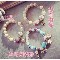 necklace ese and Korean fashion tassel Navy style ceramic Turquoise girl beads with various bracelets jewelry