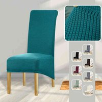 LEARE COLENS POLAR FLECE INECES TABLESS EURATION COWER COVER Длинные задние XL Размер High Seat Capares Universal Home Hotel