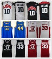 Nähte NCAA 2012 Team USA niedrigere Mersion 33 Bryant Jersey College Männer High School Basketball Hightower Crenshaw Dream Rot Weiß Blau