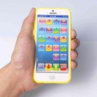 اللغة العربية لعبة Y-Phone 18 مقطع قصير من الدكتور القرآن الكريم للطفل التعليمية التعليمية التعليمية آلة القراءة لعبة الهاتف Q0313