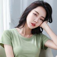 Songyu 1635 # TENS migliaia di pezzi, Principalizzando principalmente 2020 Nuova manica corta del collo rotondo Estate T-shirtfl9x