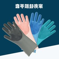 glove Household silicone kitchen cleaning multi purpose soft brush car washing gloves