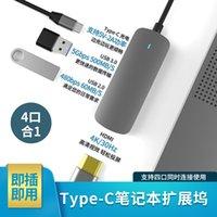 6 في 1 USB C Hub نوع C إلى Multi USB 3.0 HUB HDMI محول قفص الاتهام ل MacBook Pro Huawei Mate 30 USB-C 3.1 الفاصل منفذ نوع C HUB 4K HD