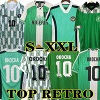 Okocha 나이지리아 레트로 1994 홈 멀리 축구 유니폼 Kanu Finidi Nwogu Futbol Kit 빈티지 축구 유니폼 클래식 셔츠 1996 1998