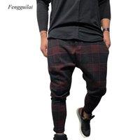 Ekose Baskılı Rahat Harem Pantolon Streetwear Erkekler Hip Hop Baggy Vintage Geniş Bacak Pantolon Pantalones Hombre Jogger Sweatpants Erkek
