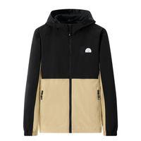 Мужчины повседневные куртки моды контрастное цветное ветровка весной осень верхняя одежда мужские пальто вышивка буквами плюс размер