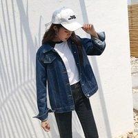 Women's Jackets Autumn Fashion Solid Denim Jacket Loose Casual Dark Blue Coats Female Outwear Coat