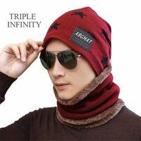 القبعات في الهواء الطلق ثلاثية اللانهاية أزياء الرجال الشتاء قبعة سميكة لينة الدافئة محبوك الذكور وشاح مريح الرياضة التزلج skullies بينيا