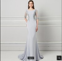 2021 robe de soiree silver lace satin mermaid evening dresses appliuqes half sleeve beaded sequins elegant prom dress red carpet formal sexy party gowns on sale