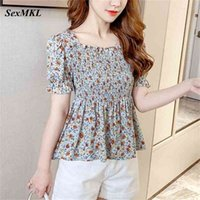 Casual Sweet Summer Blouses Womens Vintage Puff Sleeve Corset Top Blouse French Floral Printed y2k Bustier Chiffon Shirts 210610