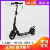 Gerade 8,5-Zoll-Erwachsene Zwei Rad-Falten-Elektrofahrzeug-Mini-Roller
