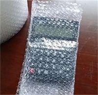 Atacado 0.3 * 60m Coração em forma de almofada embalagem embalagem embalagem bolha rolo de ar inflável bolsa de envoltório protetor espuma rolos 481 s2