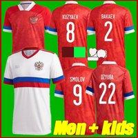 Calidad tailandesa 2021 Rusia Jerseys de fútbol en casa 2122 SMOLOV DZAGOEV KUZYAEV MIRANCHUK DZYUBA GOLOVIN CAMISAS DE FÚTBOL
