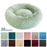Luxury Plush Dog Bed Sof Fluffy Pet Mat Cushoin Cats s Round Knnel Washable Winter Warm Sofa House Supples H0929