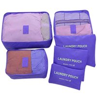 Storage Bags Suitcase Organize Bag Portable Cosmetic Clothes Underwear Shoes Packing Set High Quality Travel Makeup #2