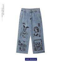 Uncledonjm мультфильм напечатанные джинсы мужские BF Harajuku бренд улица носить случайные моды граффити свободные голубые джинсы