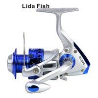 리다 물고기 브랜드 실버 블루 플라스틱 머리 SA1000-7000 로커 아암 교환 방사 휠 낚시 릴 210727