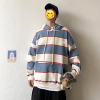 Men's classic striped pullover hoodie