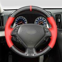 Coperchio del volante in fibra di carbonio nero in fibra di carbonio per INFINITI G37 G25 G35 EX EX35 EX37