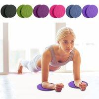 TPE-Planke Training um den Kniepad 2 teile / satz Fitness Anti-Slip-Yoga-Matten Kissen Multifunktionsausrüstung für Übung