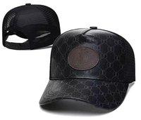 Мужские и женские хлопковые бейсбольные колпачки мода эластичная крышка с кожаным зерном унисекс хип-хоп шапка вышивка четыре сезона солнечный