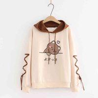 Women's Hoodies & Sweatshirts Sweatpants with an aesthetic hood harajuku, women, anime kawaii clothes, bear ears, long sleeve, pullover, teen, girl, Korean fashion 5W26