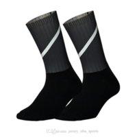 21 Новые велосипедные носки износостойкие и дышащие чулки 360 градусов Светоотражающие спортивные носки для прогулки поход