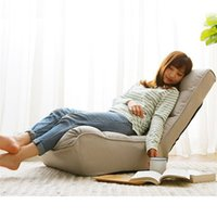 Tek Kanepe Oturma Odası Uzanmış Japon Sandalye Katlanır Tembel Tatami Balkon Yatak Odası Eğlence Ayarlanabilir Kiralama Evlilik Evi Bej