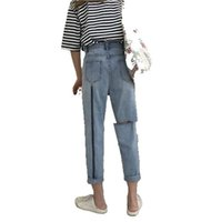 Women's Jeans Boyfriends Harem For Women Streetwear Elastic High Waist Ripped Hole Frayed Chic Mom Loose Straight Pants