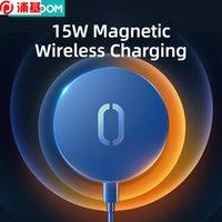 Carga inalámbrica magnética para iPhone 12 Pro Max Mini 15W Cargador rápido para iPhone 11 XS X Cargador inalámbrico para Huawei Xiaomi Qi